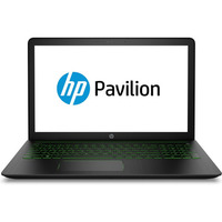 HP Pavilion Power 15-cb026ur